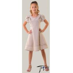 Купить Детская одежда  арт.  Д-522