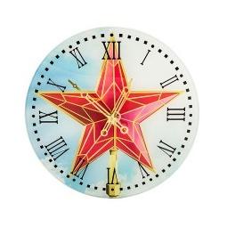 Купить Часы «Кремлевская звезда»