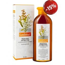 Купить Жидкое мыло для лица и тела гипоаллергенное Kamilotract  270 мл.