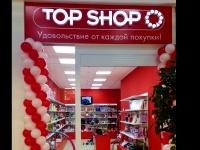 расположение магазина TOP-SHOP, город Красноярск