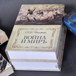 """Купить Книга-сейф """"Война и Мир"""""""