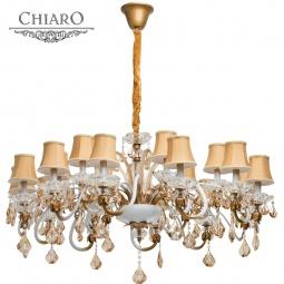 фото Подвесная люстра Chiaro Сицилия 282011418 Chiaro