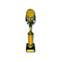 Купить Наградная статуэтка *За внедрение креатива в массы - лучшему креативщику*