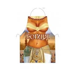 Купить Прикольный фартук *Богиня*