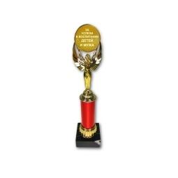 Купить Наградная статуэтка *За успехи в воспитании детей и мужа*