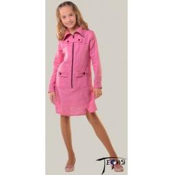Купить Детская одежда  арт.  Д-520