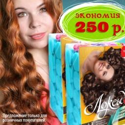 Купить Бигуди 2 упаковки Локсы Макси