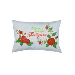"""Купить Наволочка для подушки """"Лучшая в мире бабушка"""""""