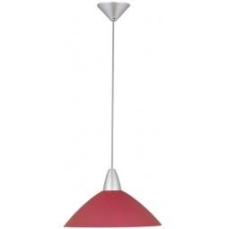 Купить Подвесной светильник Brilliant LOGO 78270/01 Brilliant