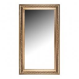 Купить Зеркало настенное 'АРТИ-М' (120х60 см) 575-913-35
