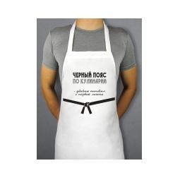 Купить Фартук *Черный пояс по кулинарии*