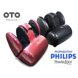 Купить Массажер ног OTO Power Foot PF-1500