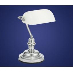 Купить Лампа настольная 90968