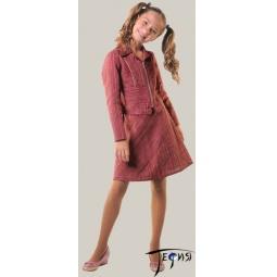 Купить Детская одежда  арт.  Д-527