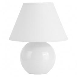 Купить Настольная лампа Brilliant Primo 61047/05 Brilliant