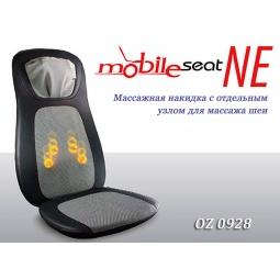 Купить Массажная накидка OGAWA Mobile Seat NE OZ0928