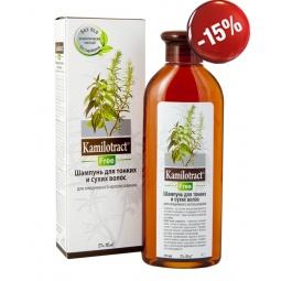 Купить Шампунь для тонких и сухих волос Kamilotract Free 270 мл.