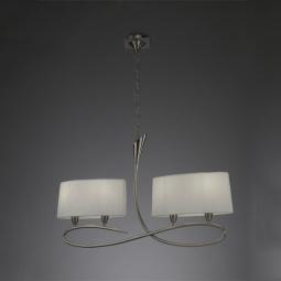 фото Подвесной светильник Mantra Lua 3700 Mantra