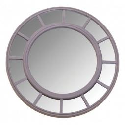 Купить Зеркало настенное 'Garda Decor' LM748