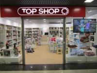 расположение магазина TOP-SHOP, город Одинцово