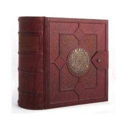 Купить Бар в виде книги (исполнение люкс)