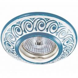 Купить Встраиваемый светильник 370005 Novotech