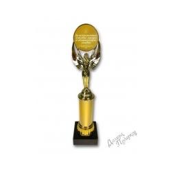Купить Наградная статуэтка *За искрометное чувство юмора и обаятельную улыбку*