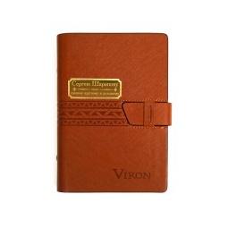 Купить Именной ежедневник VIRON с гравировкой