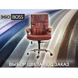 Купить Офисное массажное кресло EGO BOSS EG1001 в комплектации LUX