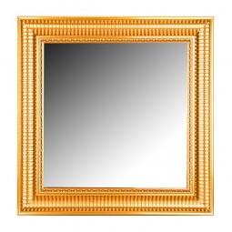 Купить Зеркало настенное 'АРТИ-М' (50х50 см) 575-914-39