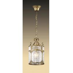 фото Подвесной светильник Odeon Magens 2548/1 Odeon