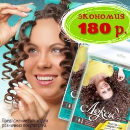 """Купить Бигуди 2 упаковки Локсов """"Классик"""""""
