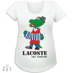 Купить Футболка для беременных. «Lacoste»
