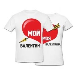 Купить Комплект футболок *Валентинки*