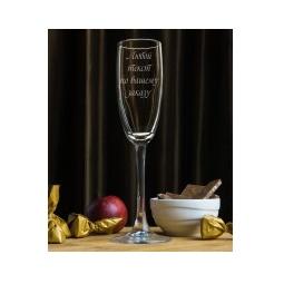 Купить Фужер для шампанского с Вашей гравировкой