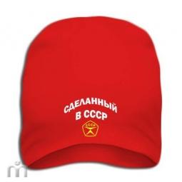 Купить Женская шапка «Сделанный в СССР»