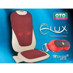 Купить Комплект массажеров OTO Slim Mobile EL-868 + MB-50
