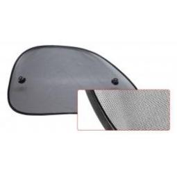 Купить Шторки солнцезащитные (боковая, задняя) AVS-207S (2 шт.)