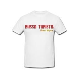 Купить Футболка *RUSSO TURISTO* мужская