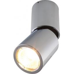 Купить Встраиваемый светильник Divinare Galopin 1800/02 PL-1 Divinare