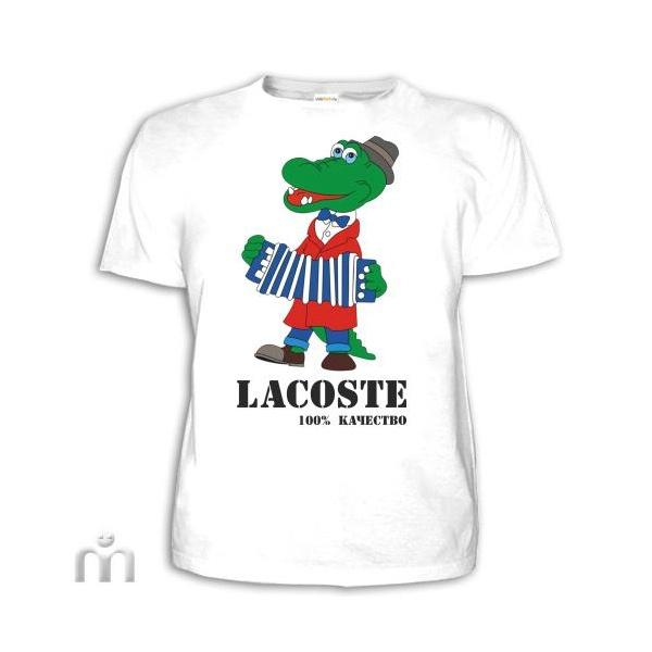 Купить Мужская футболка «Lacoste»
