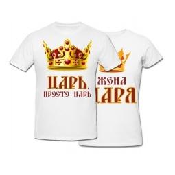 Купить Комплект футболок *СЕМЬЯ ЦАРЯ*