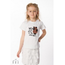 Купить Детская футболка «Мед если есть, то его сразу нет...»