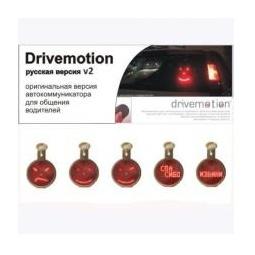 Купить Индикатор эмоций для автомобиля DriveMotion русская версия