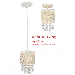 фото Подвесной светильник Favourite Rabat 1578-1PC Favourite