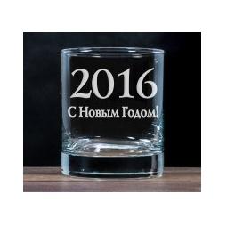 """Купить Бокал для виски """"С Новым Годом 2016"""""""