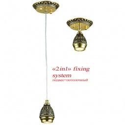 фото Подвесной светильник Favourite Sorento 1586-1P Favourite