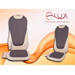 Купить Массажная накидка с цветовой терапией OTO e-Lux EL-868 Grey
