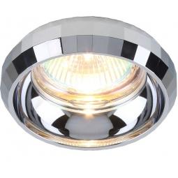 Купить Встраиваемый светильник Divinare Scugnizzo 1737/02 PL-1 Divinare