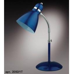 фото Настольная лампа Odeon Solo 2092/1T Odeon